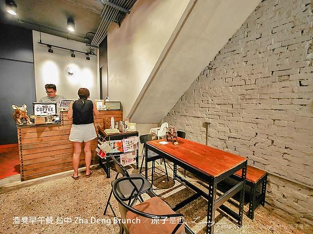渣凳早午餐 台中 Zha Deng Brunch 8