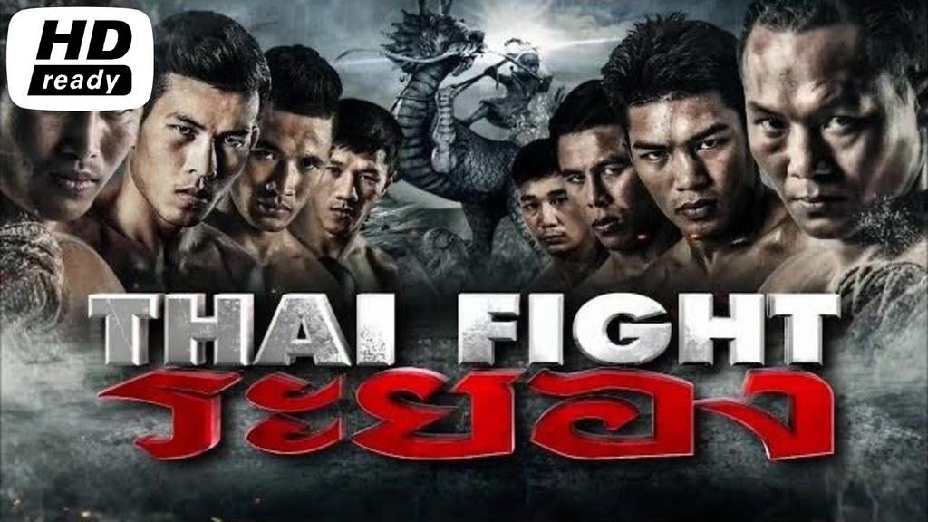Liked on YouTube: ไทยไฟท์ล่าสุดระยอง 1/9 สะท้านฟ้า 25 สิงหาคม 2561 Thaifight Rayong 2018 🏆 HD