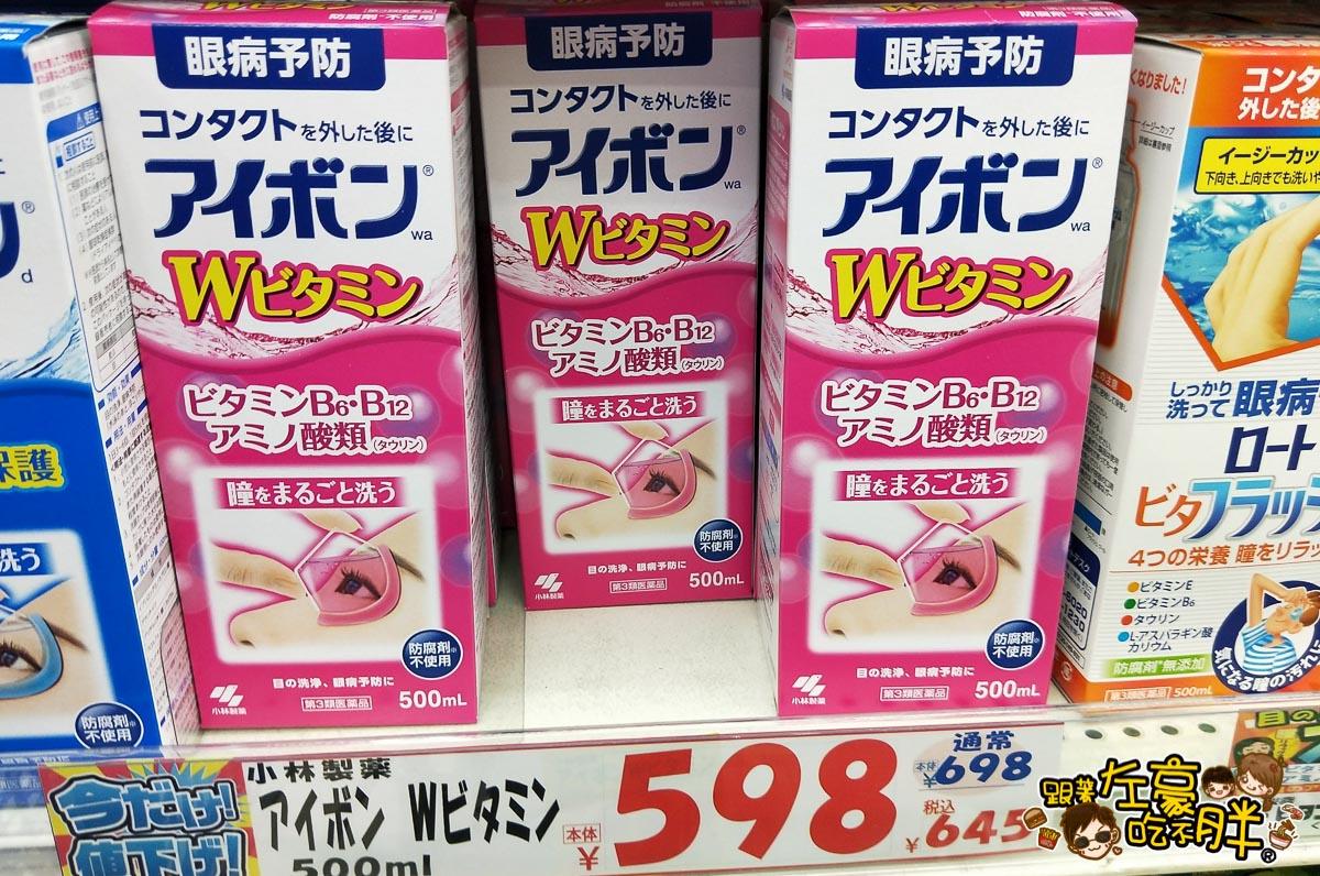 大國藥妝(Daikoku Drug)日本免稅商店-14