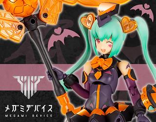 壽屋《女神裝置》第7.1彈「Chaos&Pretty 魔法少女 DARKNESS」メガミデバイス Chaos & Pretty マジカルガール DARKNESS