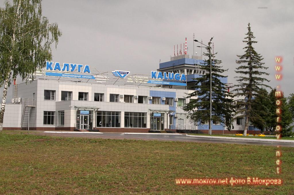 Аэропорт Калуги