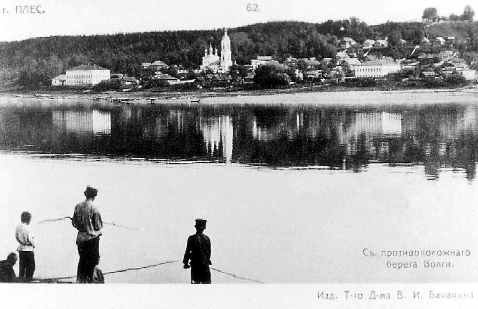Вид с противоположного берега Волги (2)