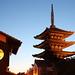 Pagoda by Teruhide Tomori