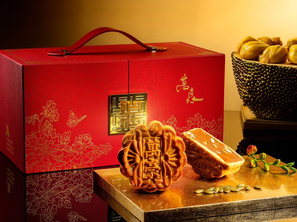 Marriott Singapore Mooncakes 2018