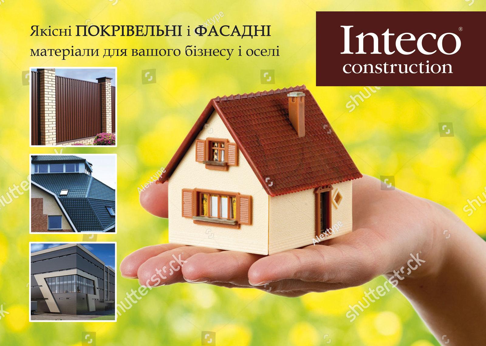 (01) Kalend Inteco 01 verh 03