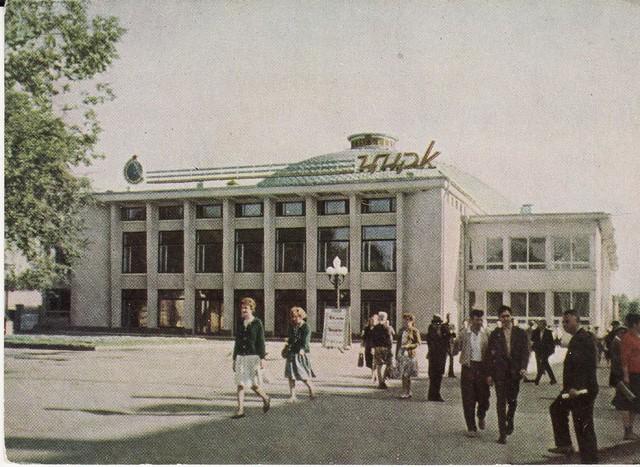 1965-цирк