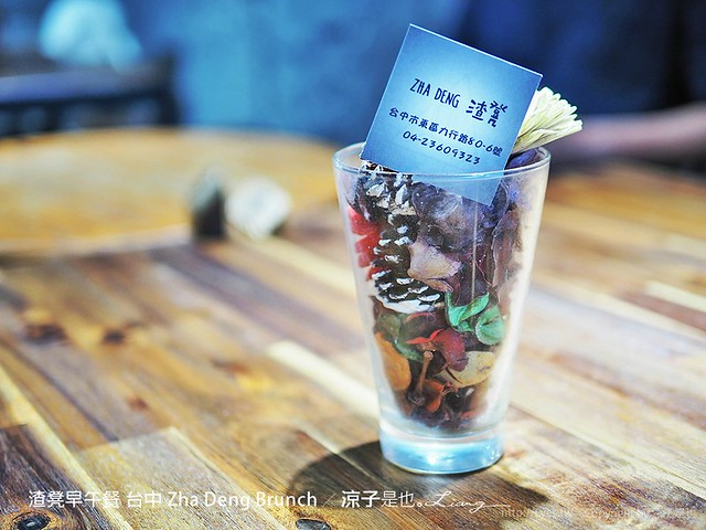 渣凳早午餐 台中 Zha Deng Brunch 11