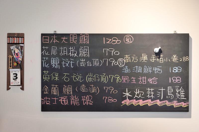 20180815-DSCF4267