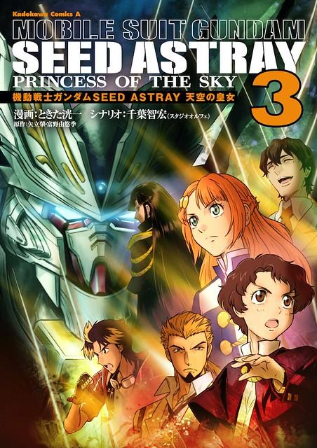 Gundam Seed Astray: Princess of the Sky Vol 03