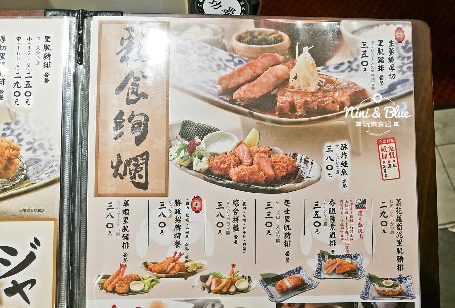 台中豬排 中友美食 靜岡勝政 menu 菜單21