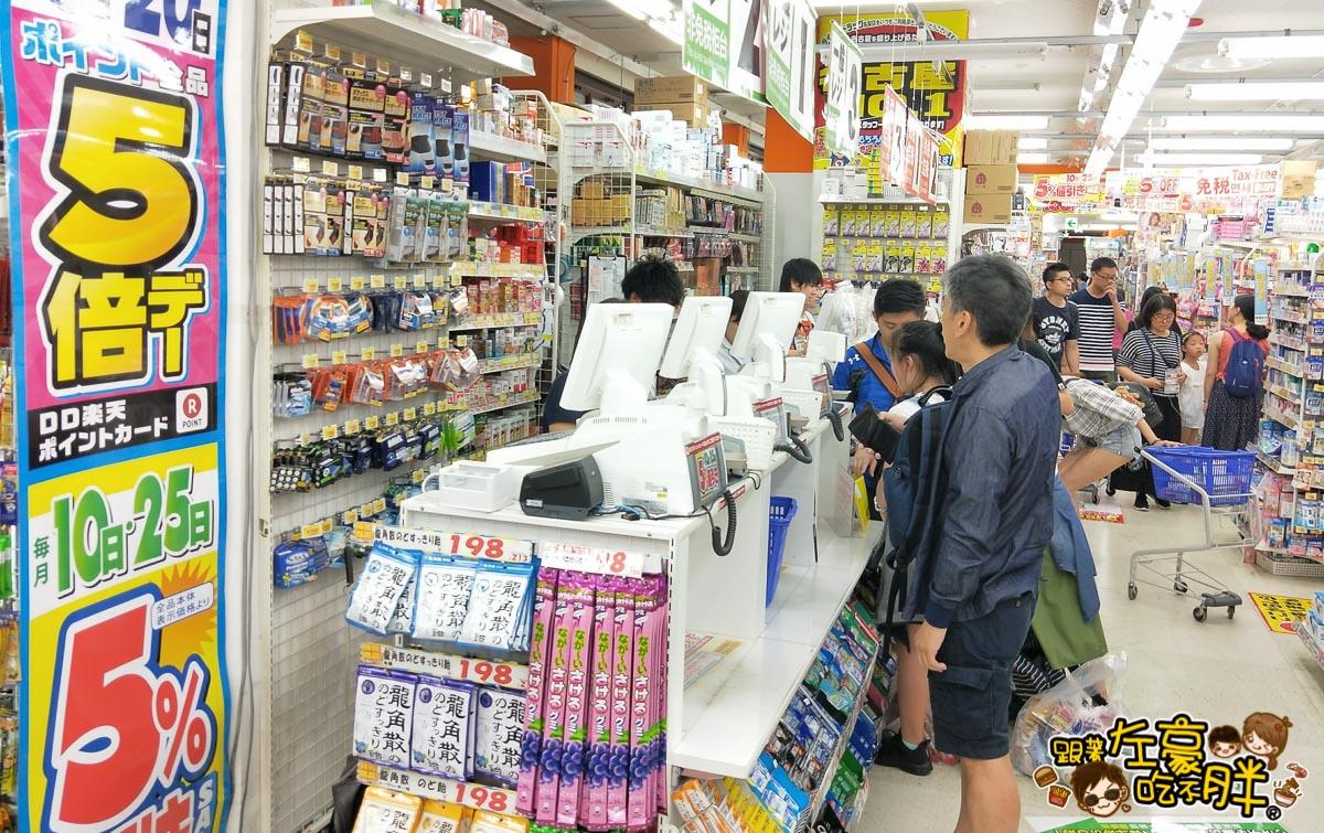 大國藥妝(Daikoku Drug)日本免稅商店-22