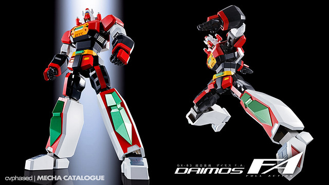 Soul of Chogokin GX-83 Daimos (Full Action)