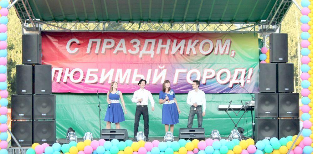 День города Ярцево