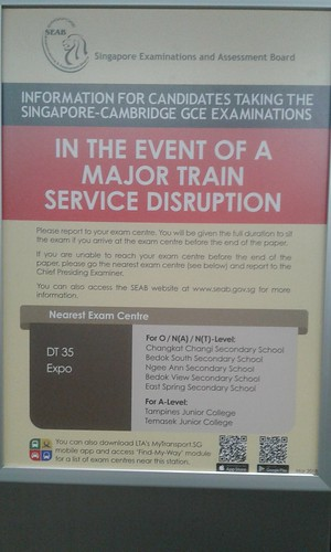 MRT station notice