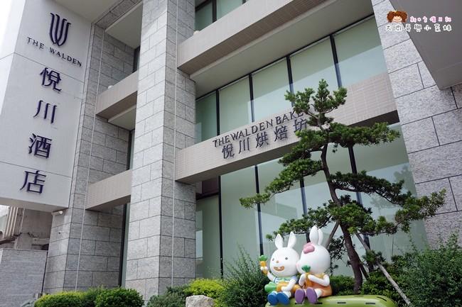 悅川酒店 宜蘭親子飯店 溜滑梯 (9)