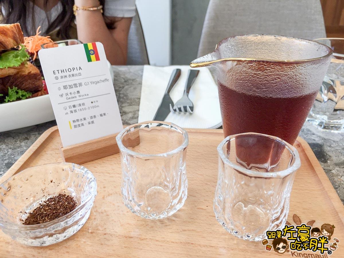 金茂宜咖啡 高雄咖啡店-22