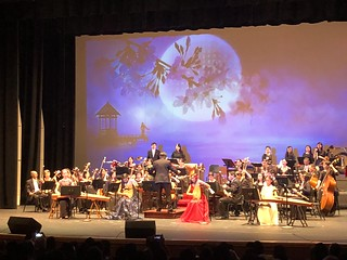 September 9 '18 The 5th Concert of the Bohua Academy of Chinese Musical Arts