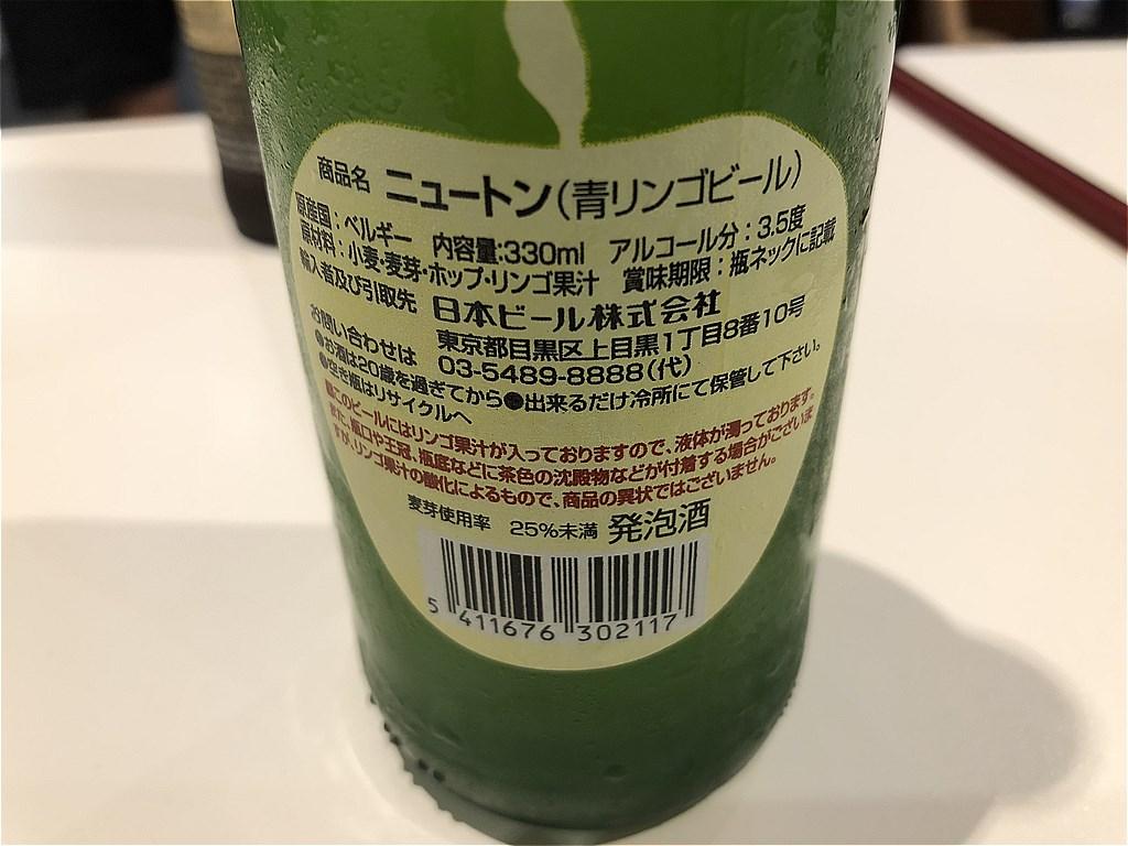20180824_Sakura Cafe (2)
