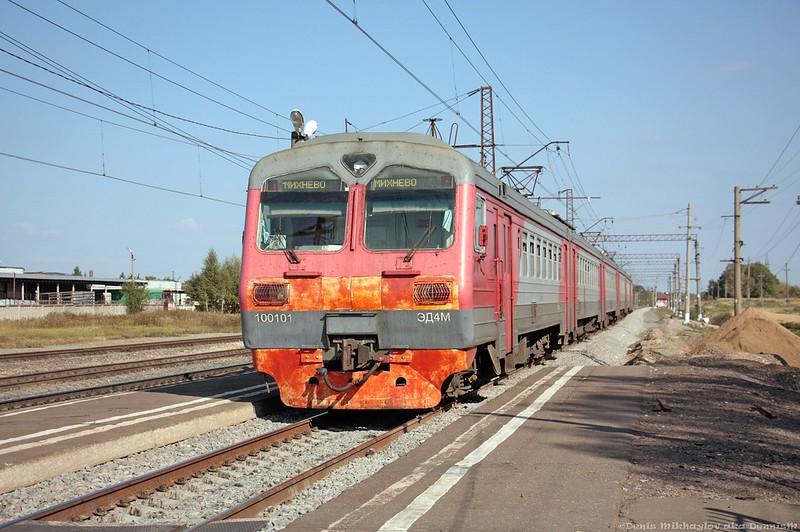 Электропоезд ЭД4МК-0028 (с головным вагоном ЭД4М-1001)