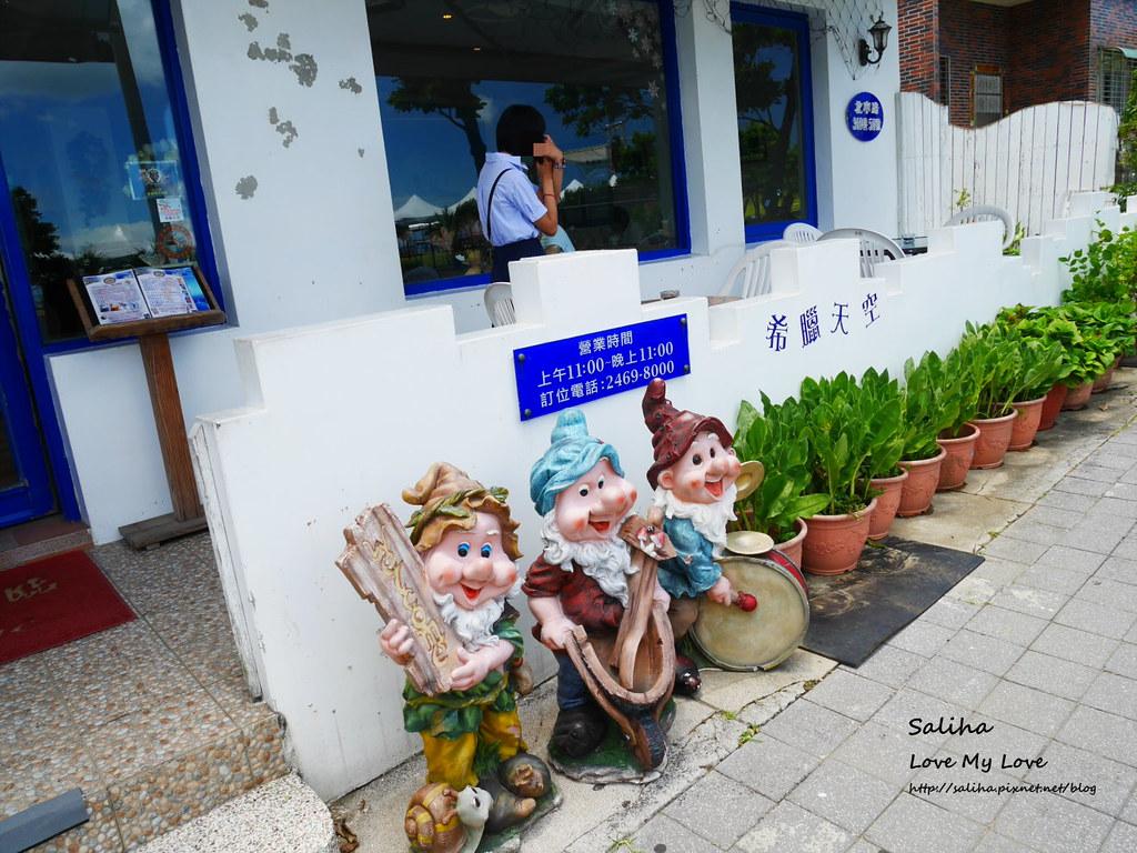 基隆八斗子潮境公園忘幽谷附近海景餐廳希臘天空景觀餐廳 (3)