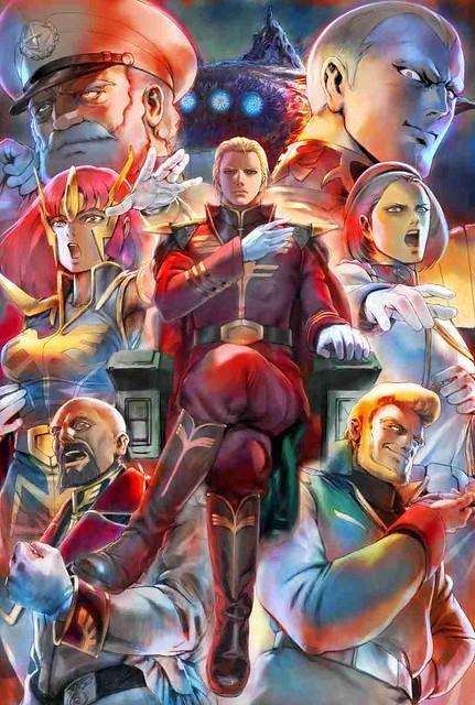 Gundam Art by Akiman