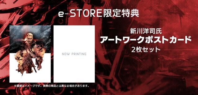 LEFT ALIVE e-STORE限定特典 アートワークポストカード2枚セット