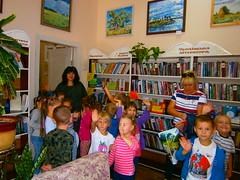 На гостини до бібліотеки 12.09.18 С. Айні