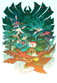 Dragon Marked For Death 限定版イラスト