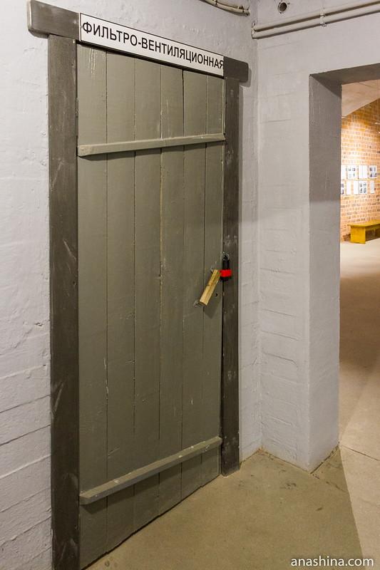 Дверь, Гора Филина, Хуухканмяки, Лахденпохья