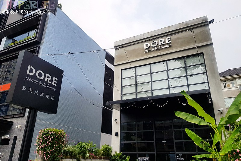 dore french bakehouse 多爾法式烘焙 (2)
