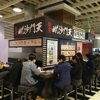 Ramen Shop in Jing'an Metro Station