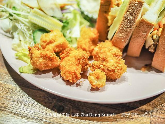 渣凳早午餐 台中 Zha Deng Brunch 31