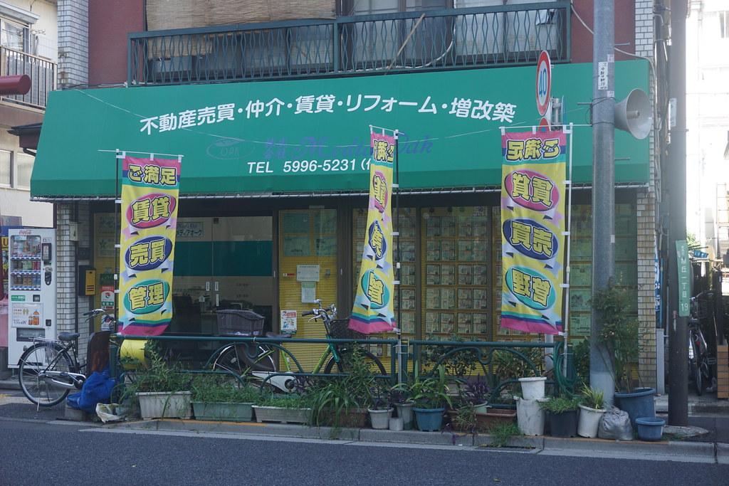 メディオーク(江古田)