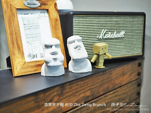 渣凳早午餐 台中 Zha Deng Brunch 21