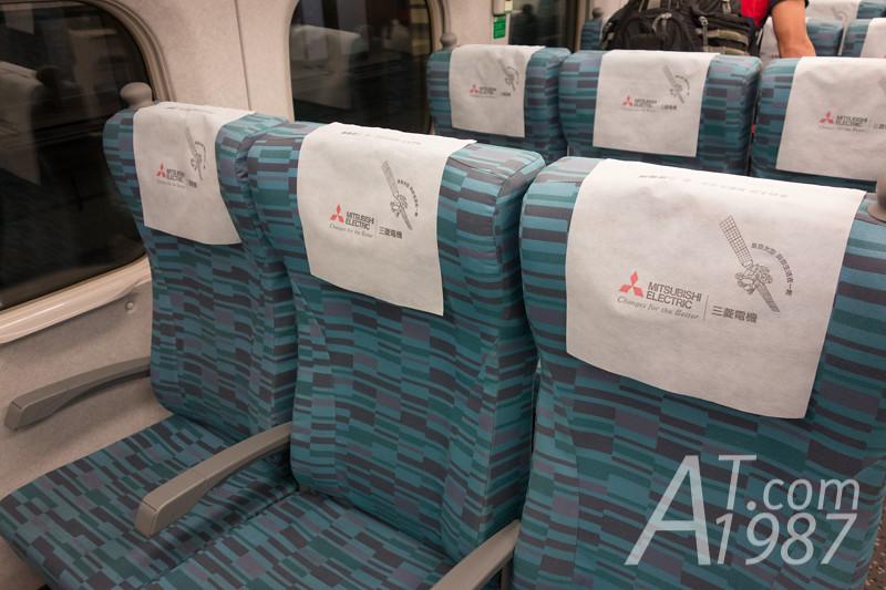 THSR 700T - Seats