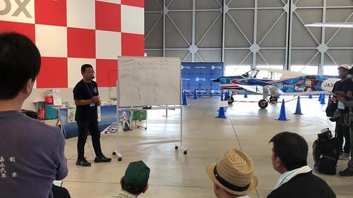 航空フェスティバル2018in愛知 空飛ぶたぬき氏の航空よもやま話 IMG_0811