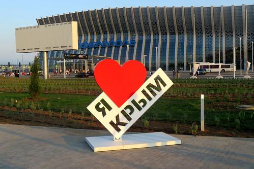Simferopol, Airport, Sign I love Crimea, 2018.06.29 (04)