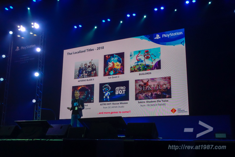 PlayStation Experience 2018 SEA - Thai Localized Titles