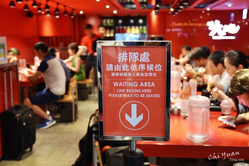[台北]松山機場大心新泰式麵食。泰式酸辣湯頭,鮮甜開胃麵食