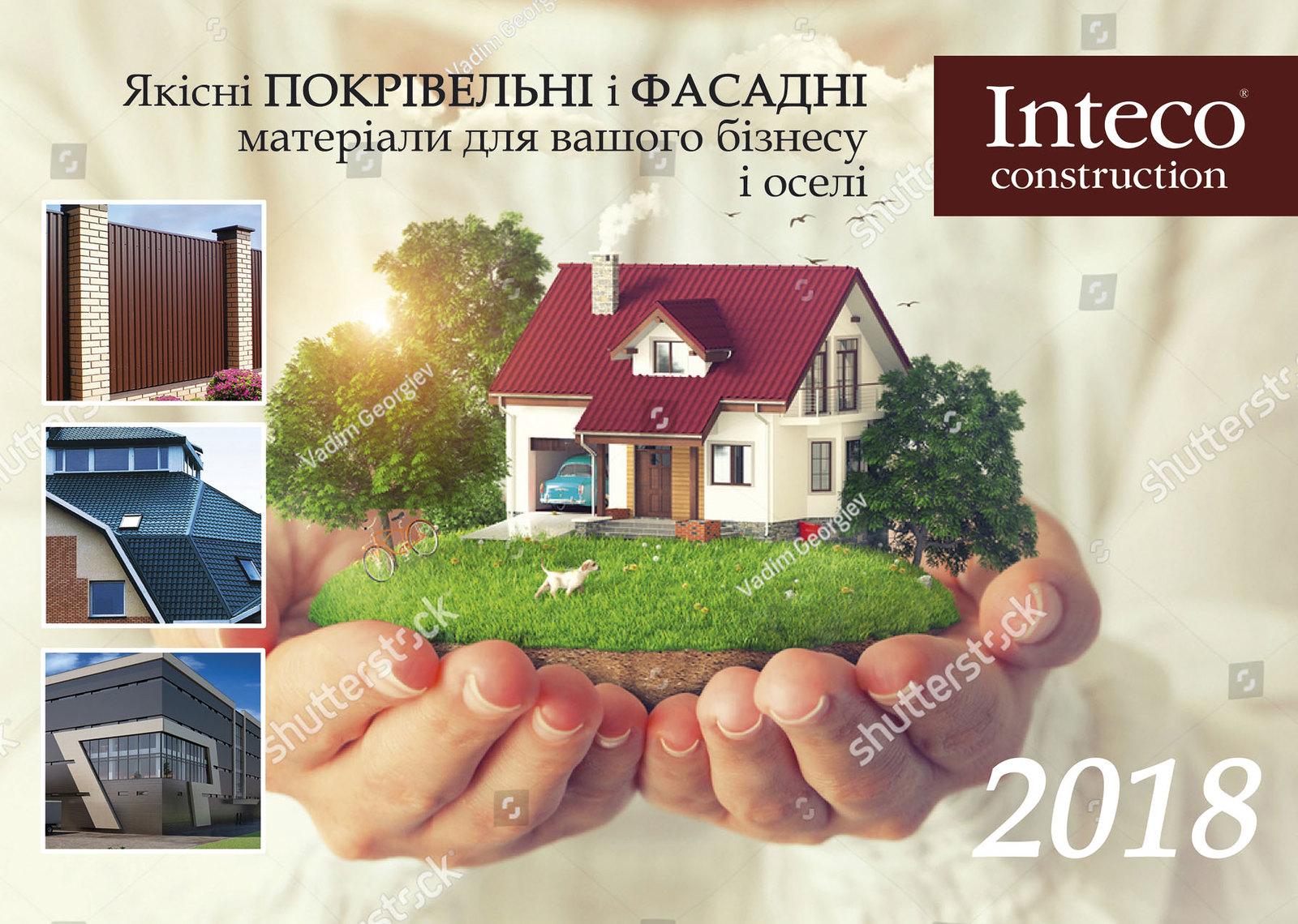 (01) Kalend Inteco 01 verh 08