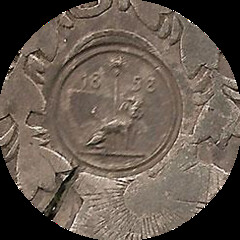 1858 Paraguay design
