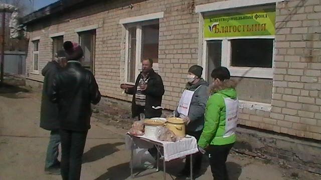 """Проект """"Рука помощи"""" 21.04.2018 г."""