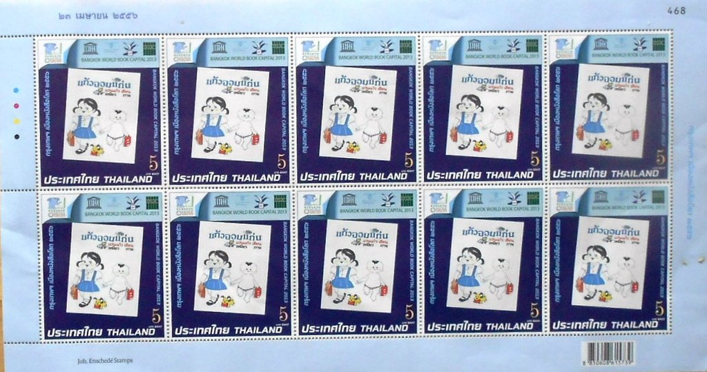 Thailand - Michel #3306i (2013) sheet of 10