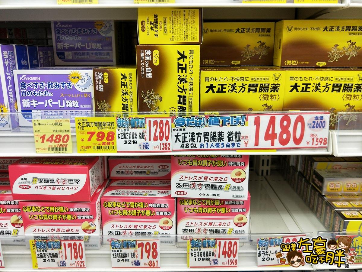 大國藥妝(Daikoku Drug)日本免稅商店-10