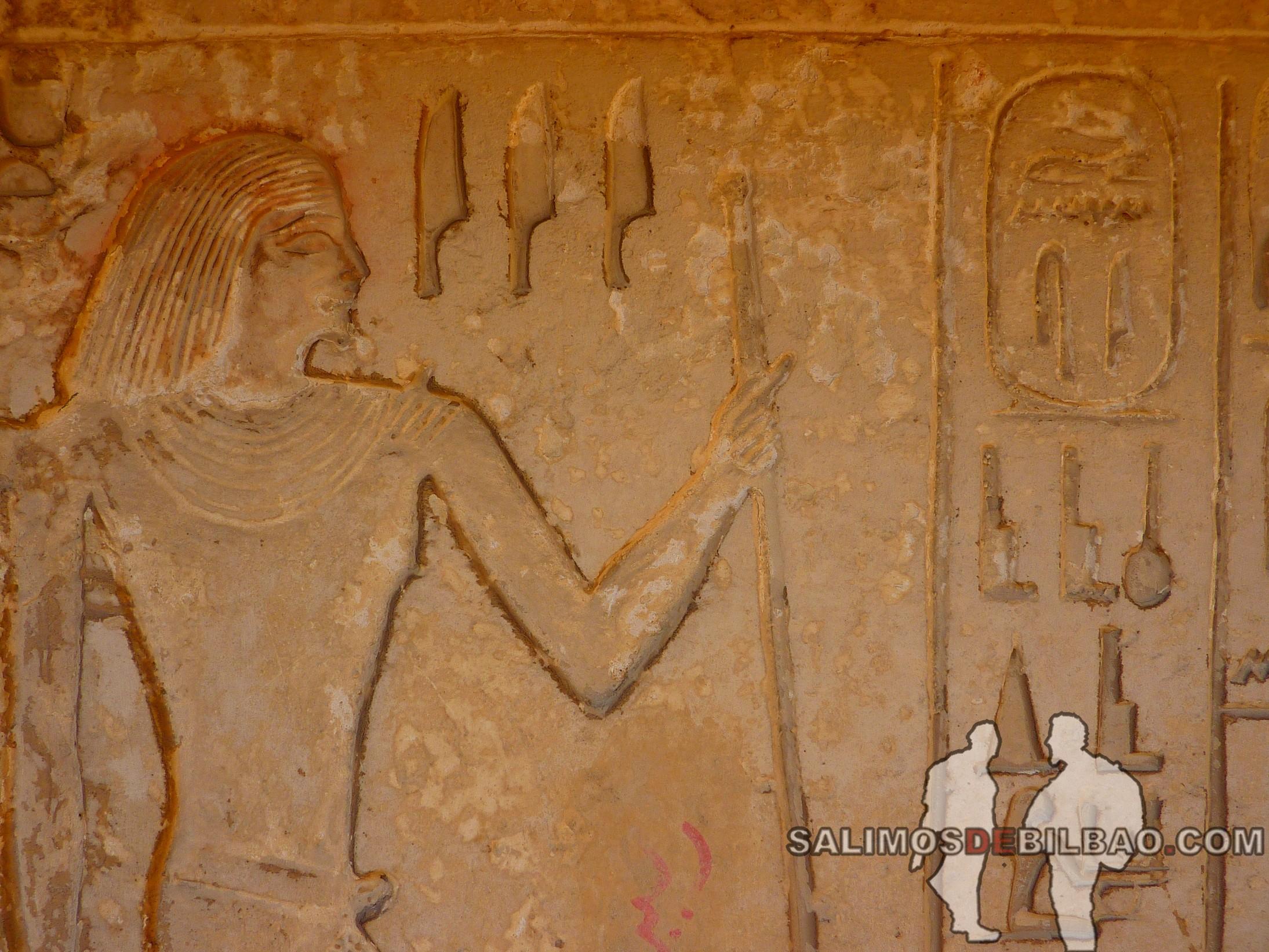 0328. Tumbas en el Complejo de la Pirámide escalonada de Zoser, Saqqara