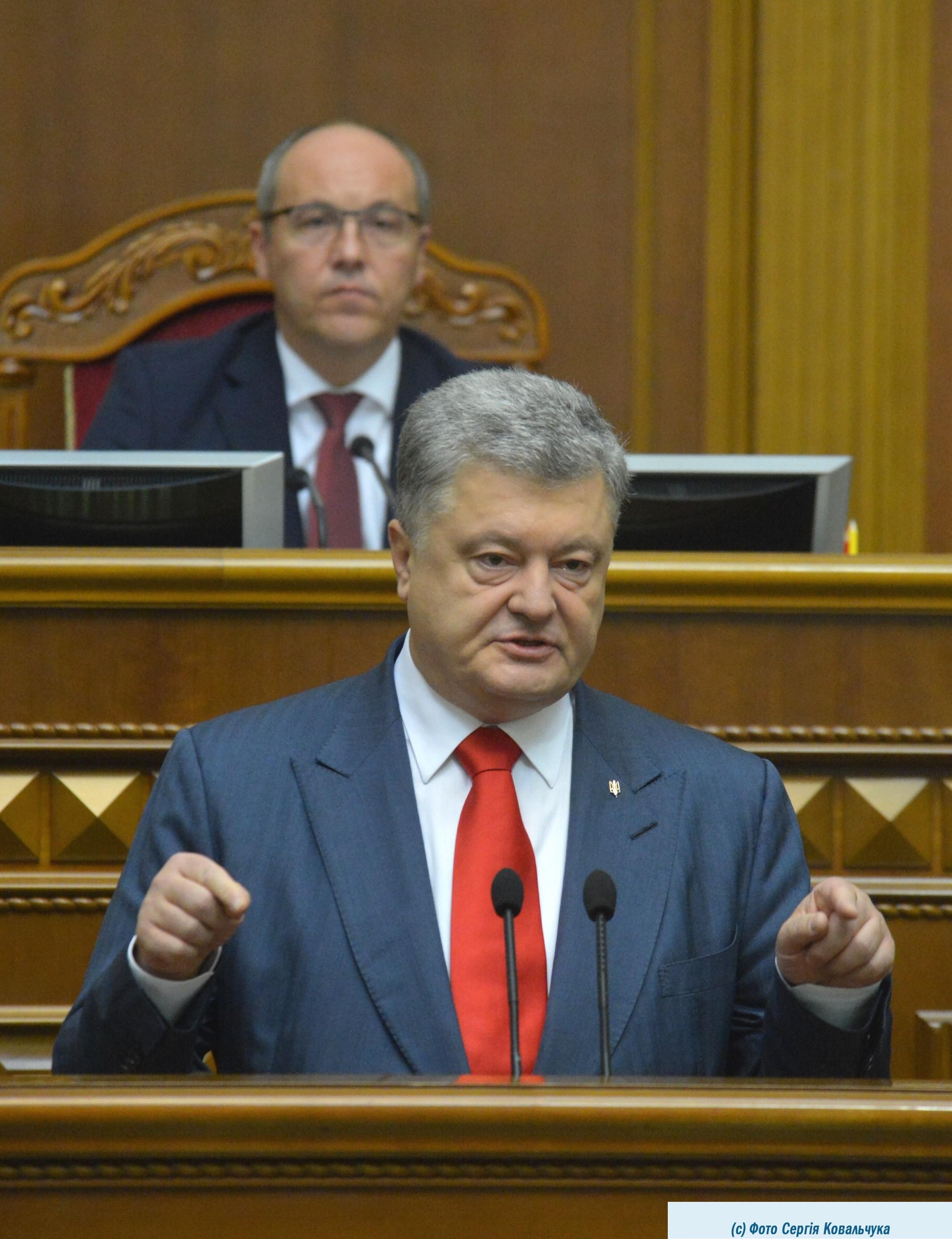 Петро Порошенко звернувся до Верховної Ради зі Щорічним посланням про внутрішнє і зовнішнє становище України