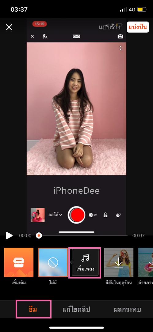 vivavideo-app03