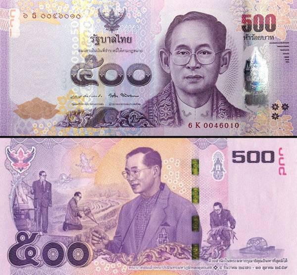 500 Bahtov Thajsko 2017, P133