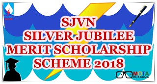 SJVN Scholarship 2018