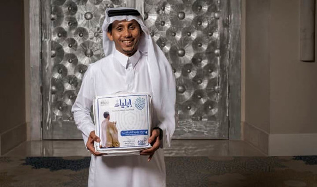 4641 Saudi invents an anti-bacterial Ihram to wear during Hajj 01